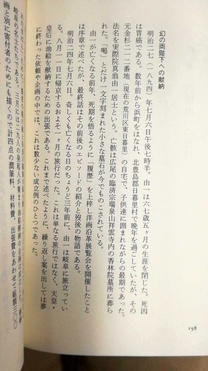 """Takashi Sakurai on Twitter: """"..."""