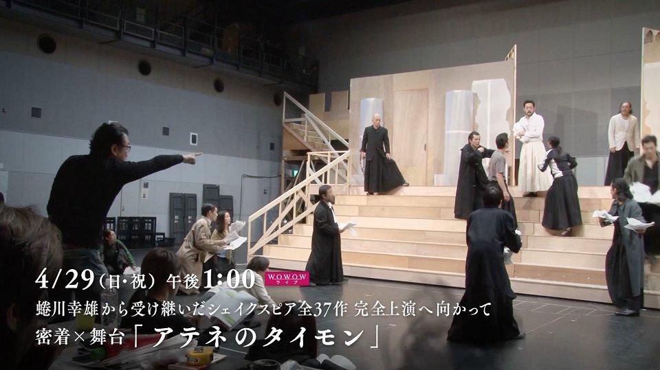第2回の放送で大活躍だった、ポッケと大福!かわいいですねwowow 25男子推しTV https:/