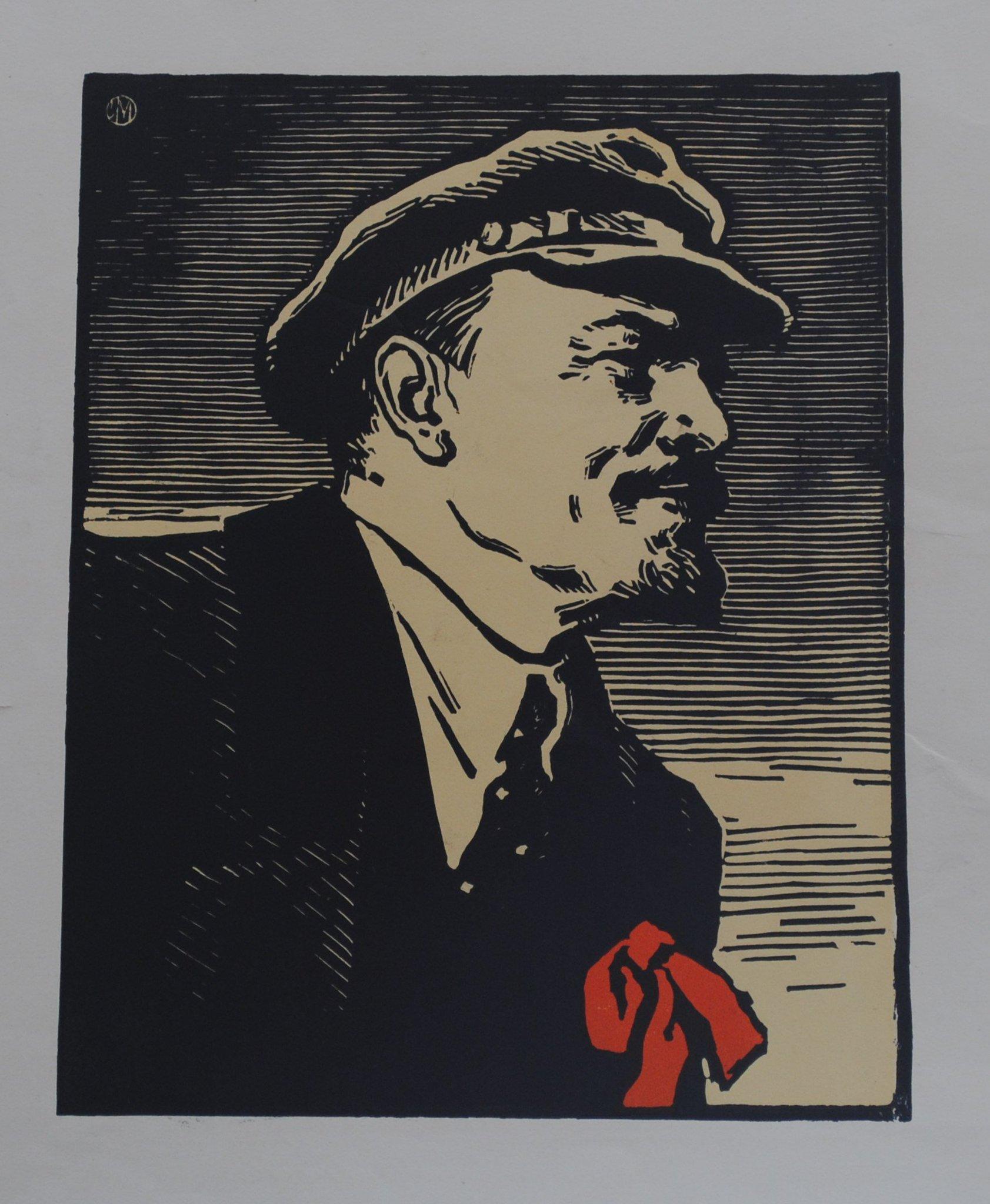 Отправить открытку, открытки пролетариата