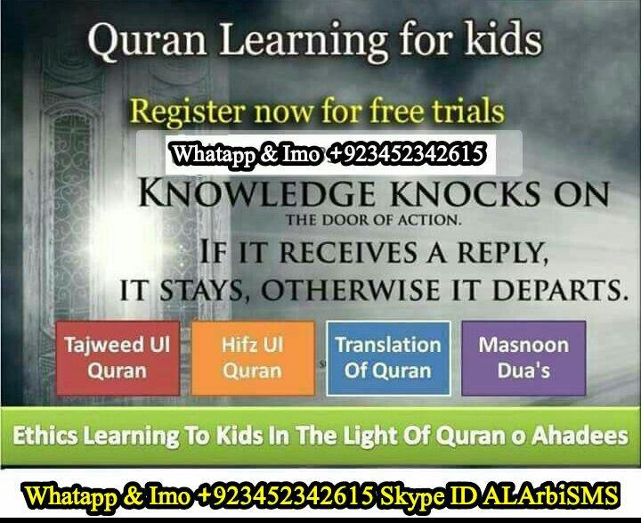 Media Tweets by Online Quran Academy (@UBKSMS) | Twitter