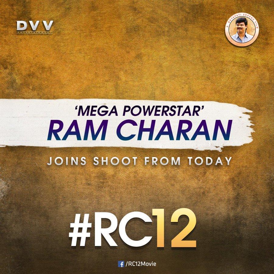 Mega Power Star #RamCharan Joins RC12 Sh...