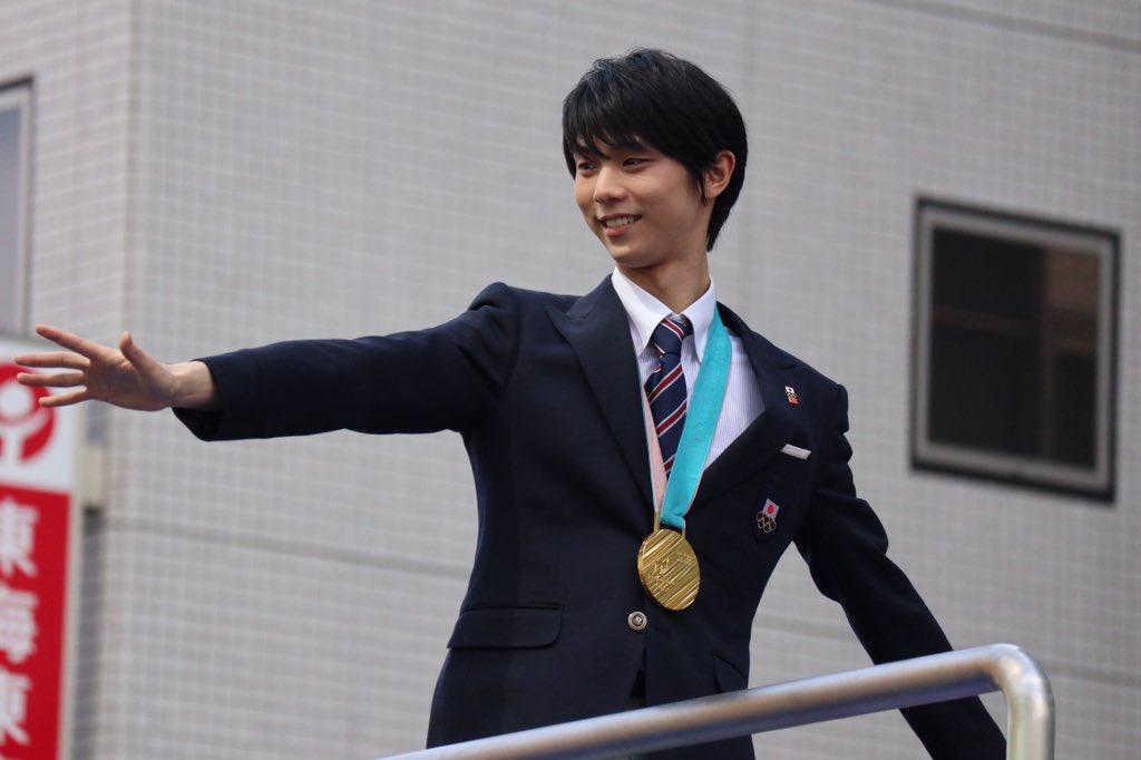 仙台にアウェイ遠征した磐田サポがたまたま遭遇した羽生くんパレードで本気を出した結...