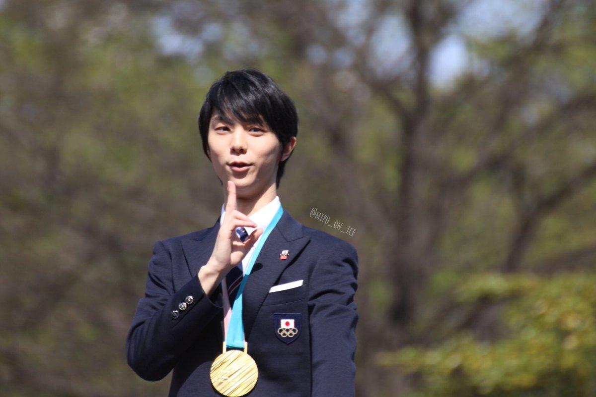 parata a sendai Yuzuru Hanyu