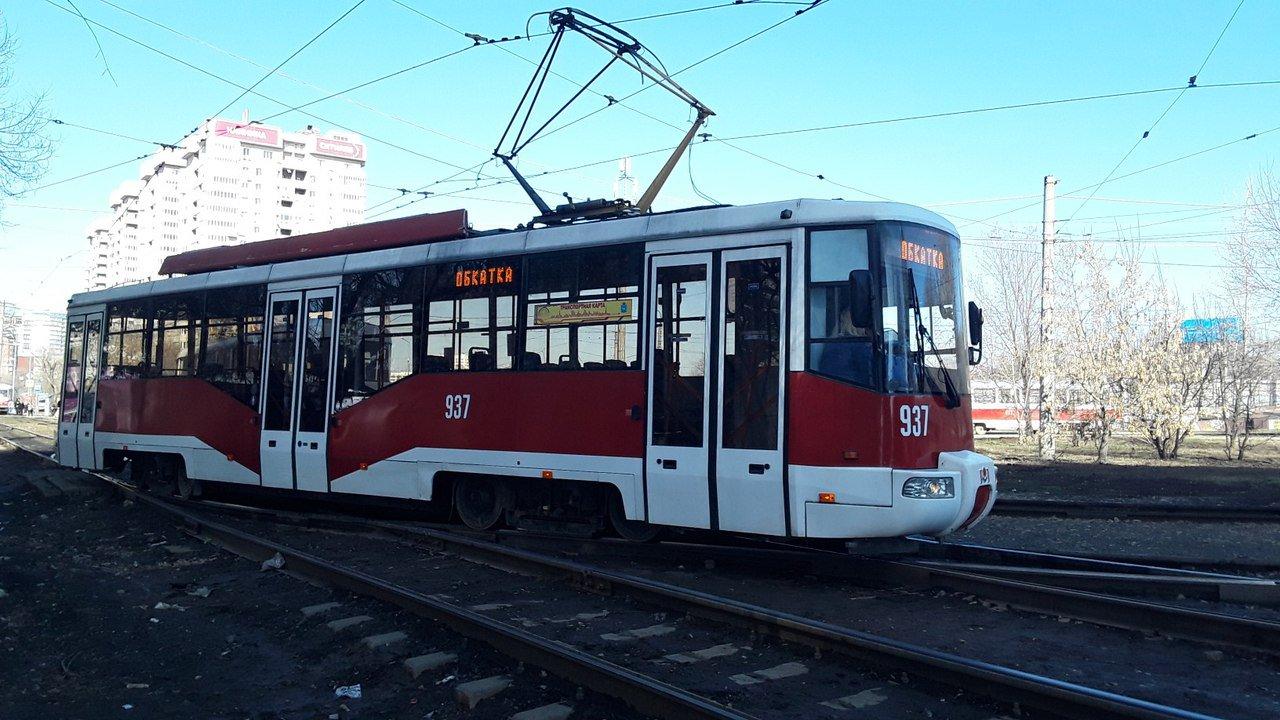 металлические новый трамвай фото самара фамилия, так внушает