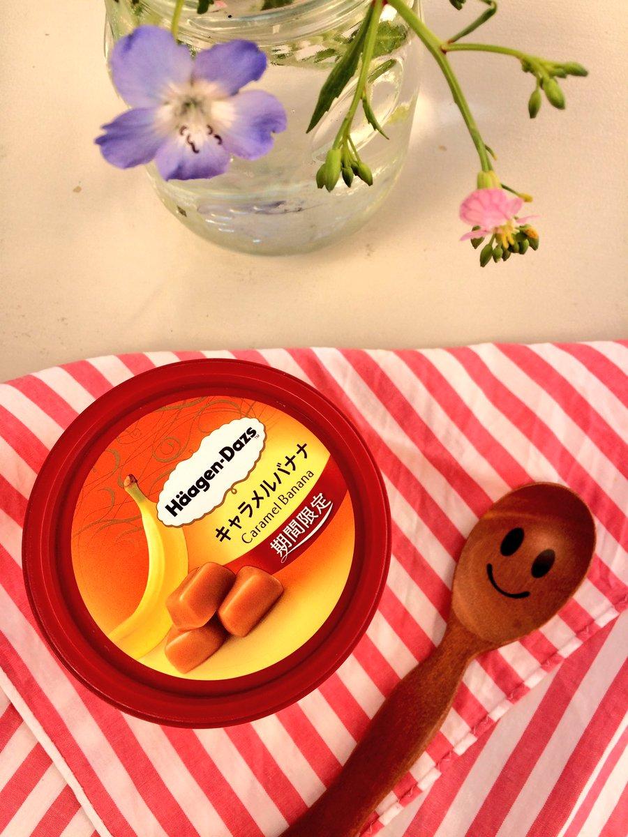あえて暑い外に出て アイス食べてる!🌴🍌