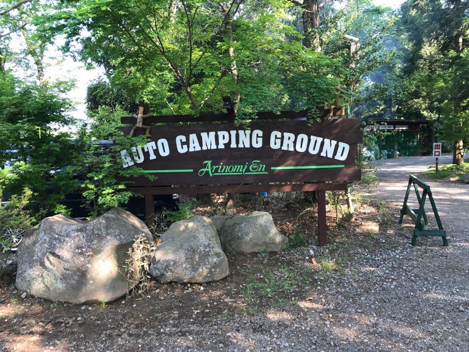 ちなみに今日のキャンプ地です