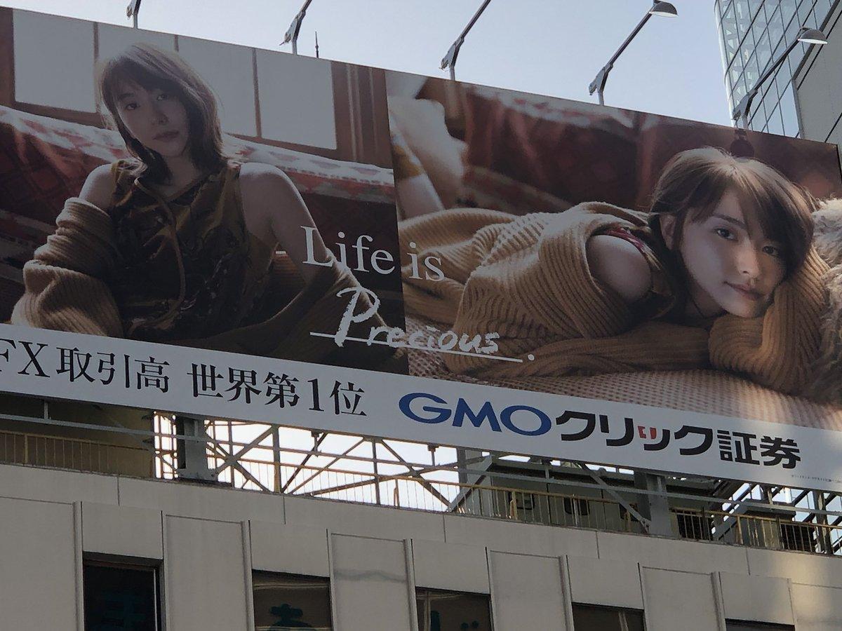 仙台駅にガッキーの看板はっけん!😆 逆光で上手く撮れなかったけど、どんな角度から...