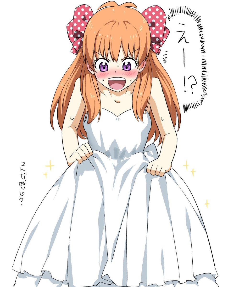 お題箱「月刊少女野崎君の佐倉千代ちゃんのウエディングドレス姿をお願いします!」描きました! #月刊少女野崎君