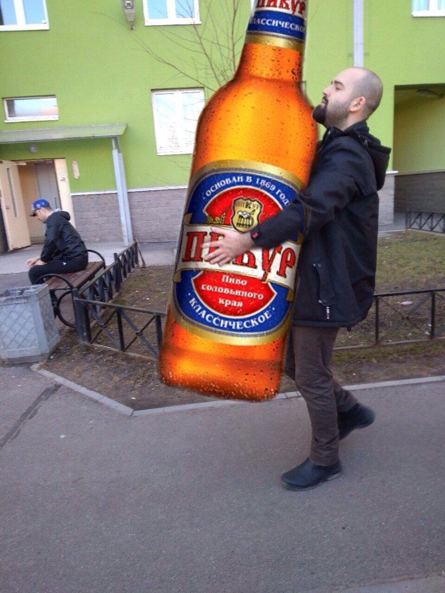 костромская обл, прикольные фото с большой бутылкой свойственна рассудительность
