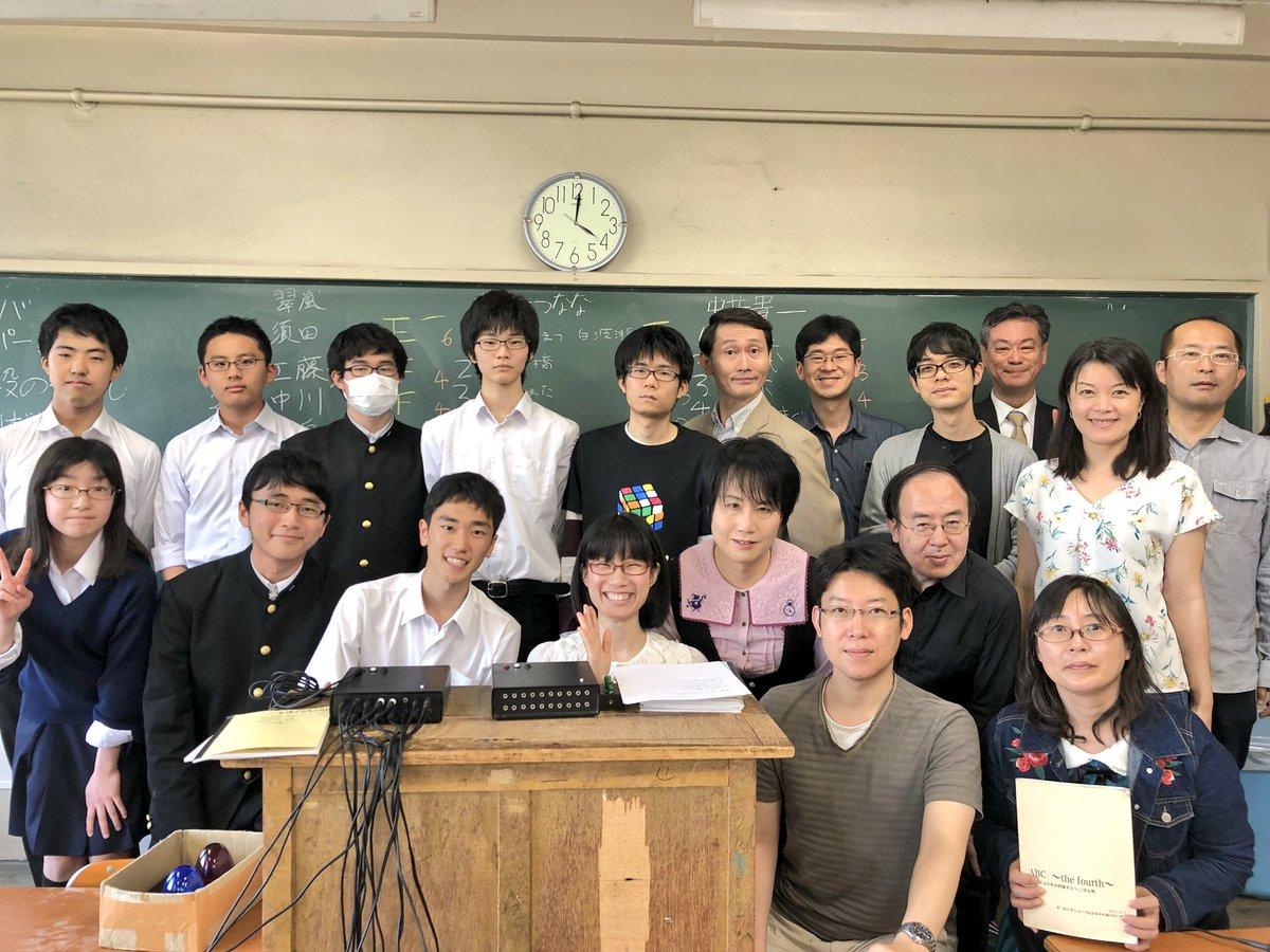 嵐 高校 翠 【2020年】神奈川公立トップ校の大学進学実績格付け【4校以外は全部没落】