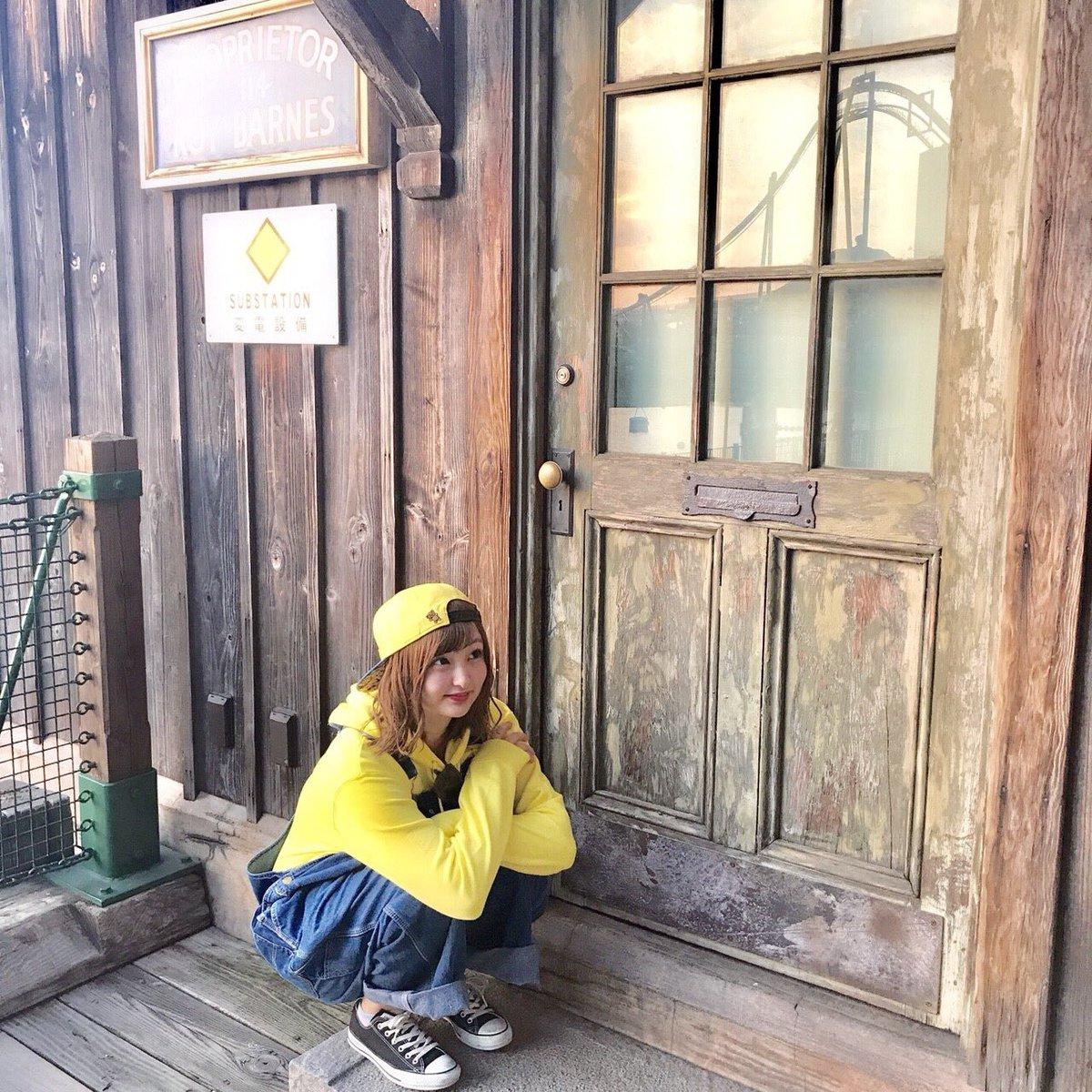黄色のかやくま