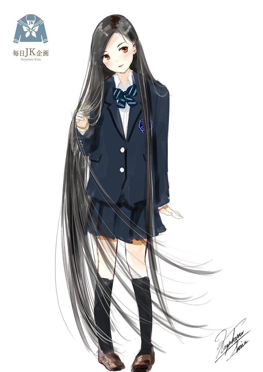 ニュースでやってた日本で一番髪が長い女子高生 10代での髪の長さでギネス認定だそうです❗ 和遥キナは長い髪の女の子を応援してます。 #毎日JK企画 #青春女子高生