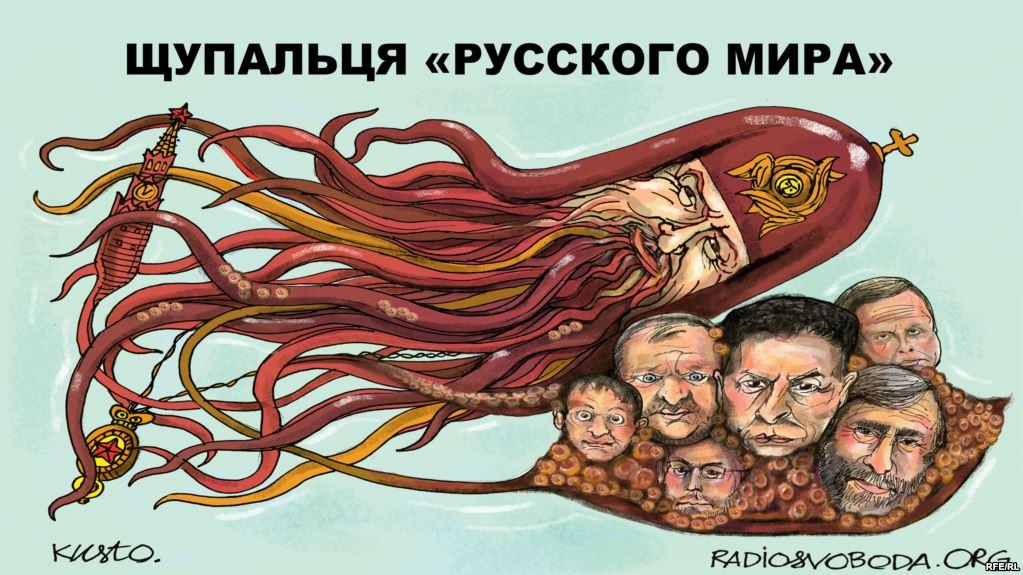 Варфоломій став прихильним до ідеї канонічного визнання УПЦ, бо з Росією порозумітися неможливо, - глава департаменту у справах релігій Мінкульту - Цензор.НЕТ 2013