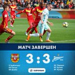 #ArsenalZenit