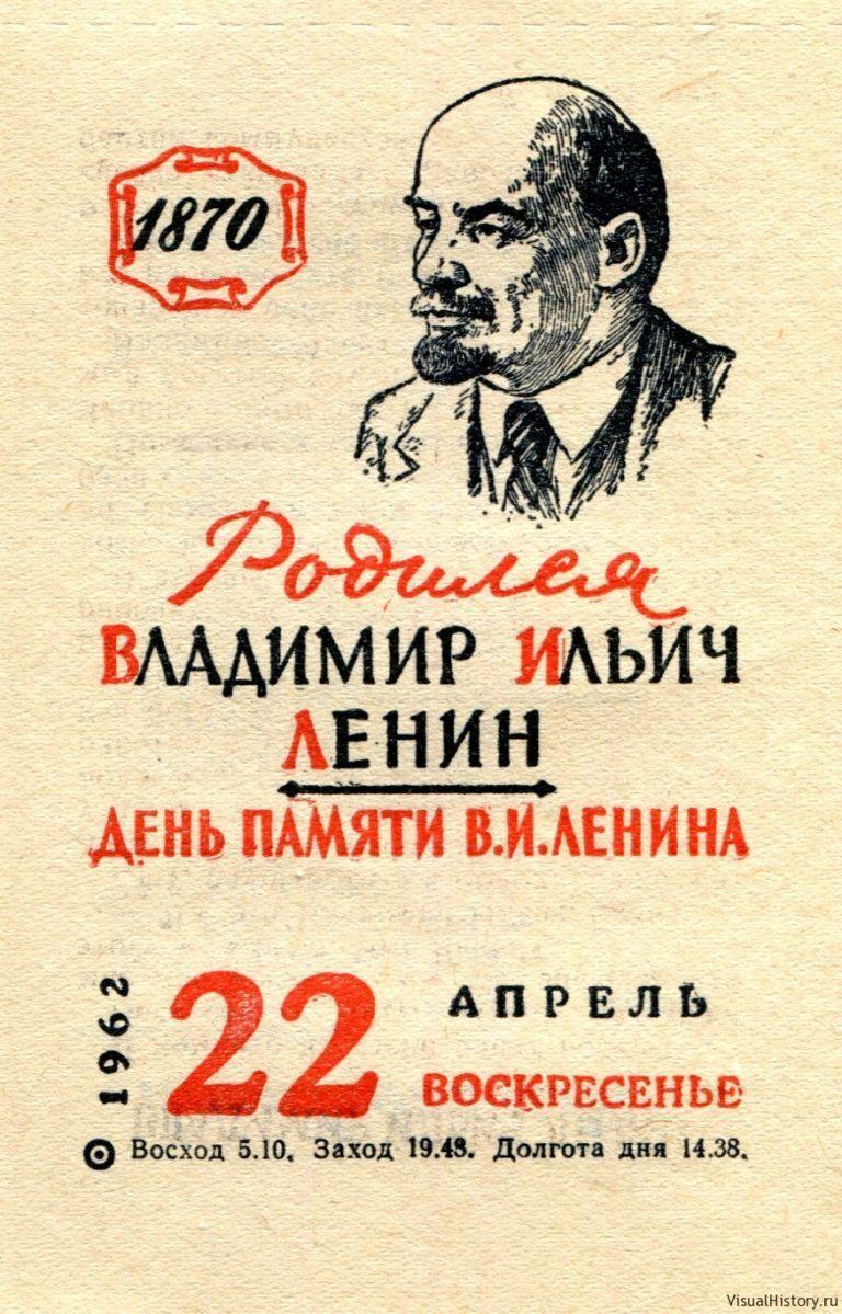 Картинки сиськи, открытки день рождения в.и.ленина
