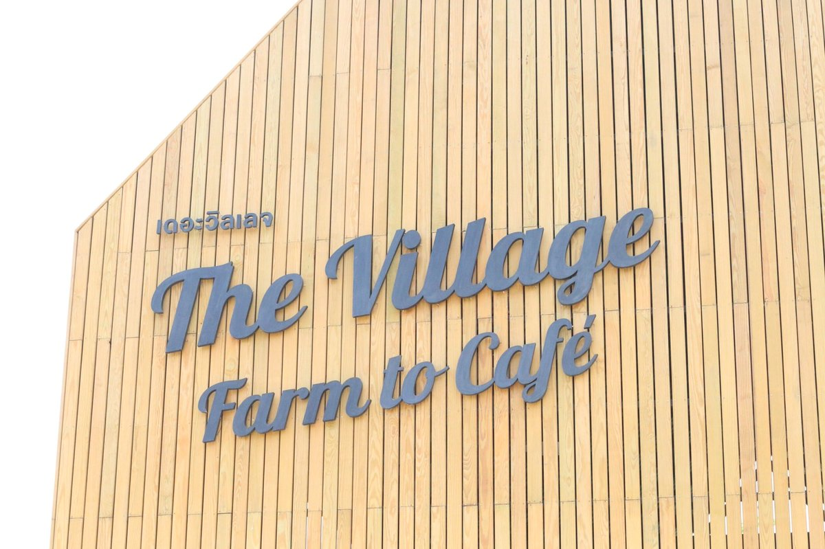 Recommend… The Village Farm to Cafe in Kanchanaburi #reviewkanchanaburi #ReviewThailand @aroii<br>http://pic.twitter.com/WmkFXsE7Ea