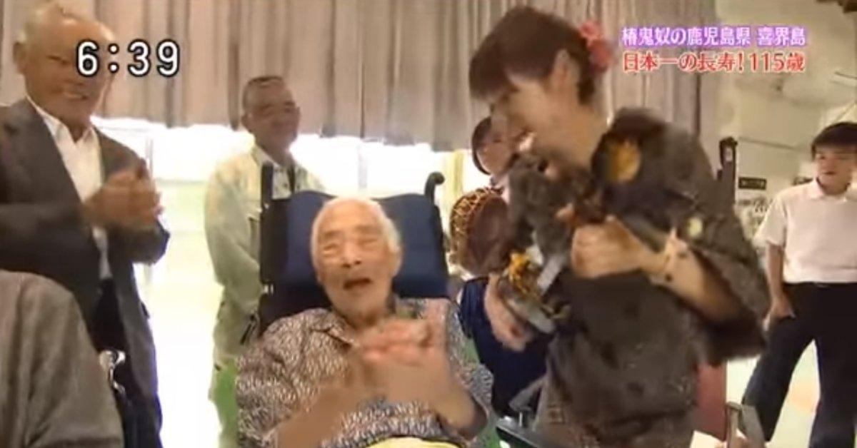 >@EstadaoInter Morre com 117 anos japonesa considerada pessoa mais velha do mundo https://t.co/7DXdc02UJn