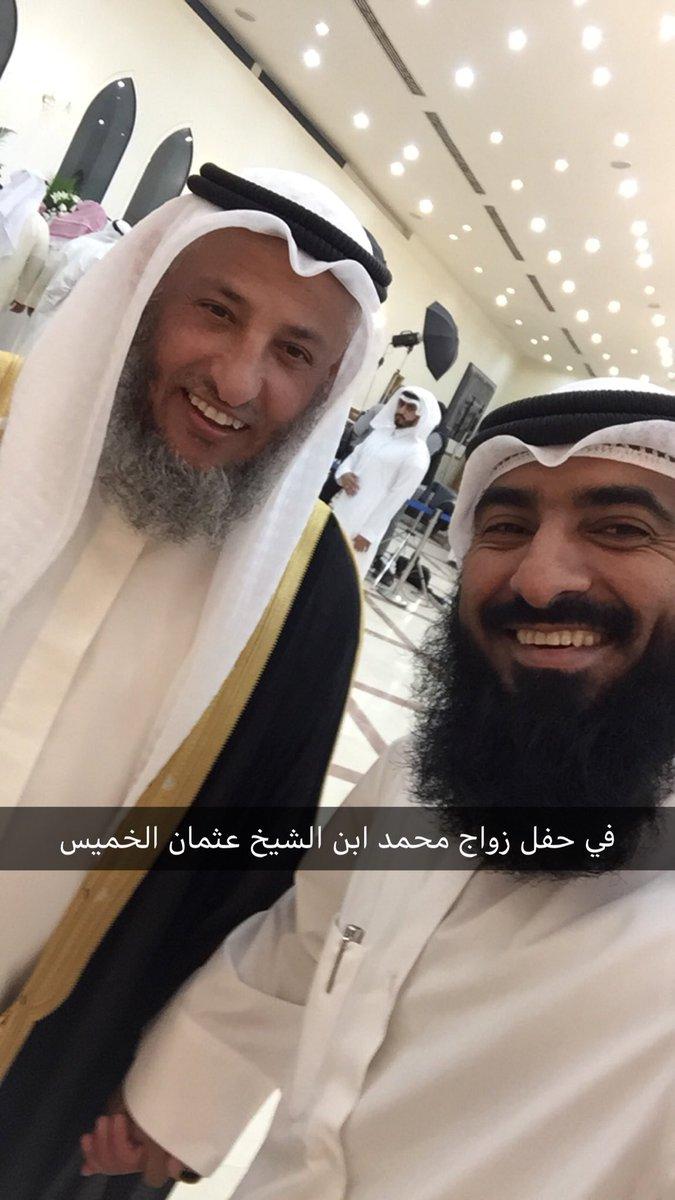 في حفل زواج محمد ابن الشيخ عثمان الخميس...