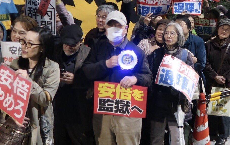 """みう ◡̈♥︎⭐︎令和🇯🇵 on Twitter: """"反安倍政権デモは、、 日本 ..."""