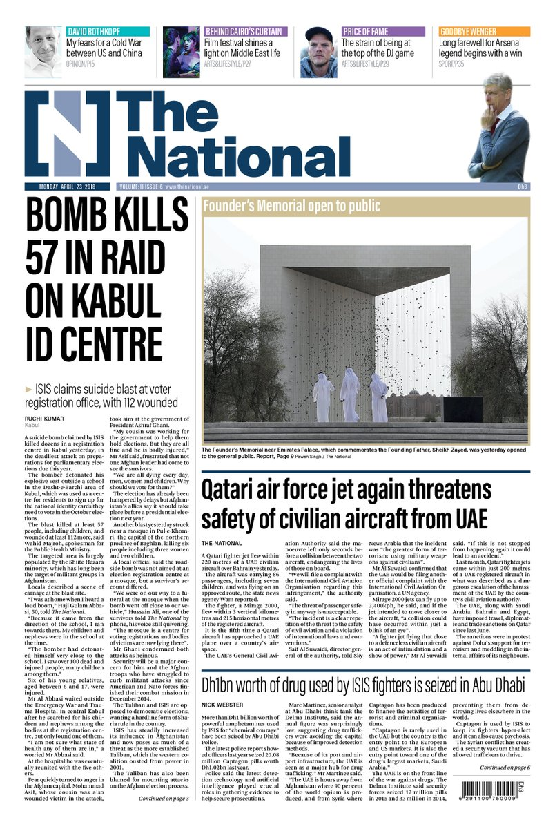 Tomorrow's front page: Bomb kills 57 in raid on Kabul ID centre