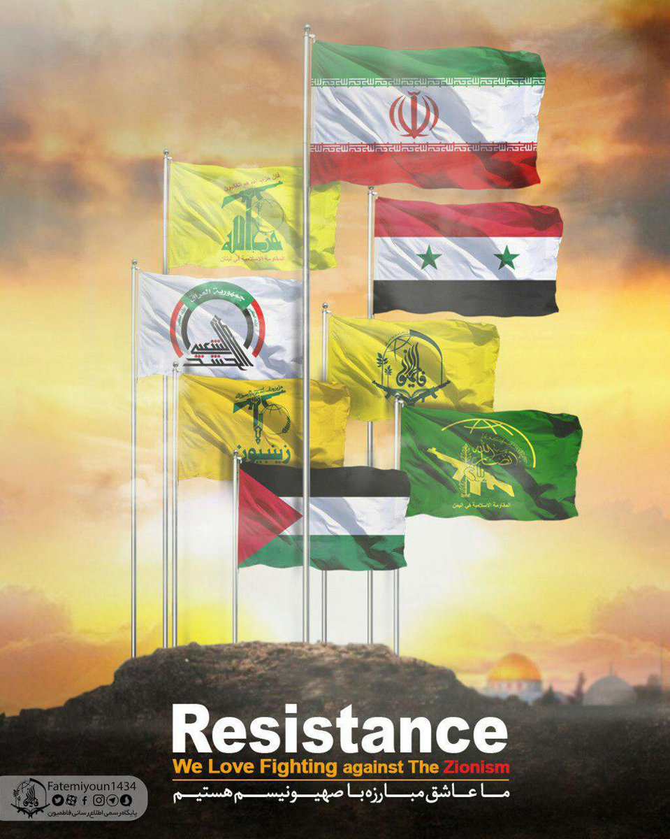 SOMEONE SAID SOMETHING STRANGE THAT MADE ME #THINK A LITTLE BIT  MAYBE THE ARMY OF #IMAM #MAHDI HAS ALREADY BEEN ESTABLISHED #Resistant #Israel  #Zionist  #Zionists  #اللهم_عجل_لوليك_الفرج  #القدس  #الفلسطيني  #FreePalestain  #Palestine   DO YOU HEAR HIS FOOTSTEPS<br>http://pic.twitter.com/2d3DWe3BpY
