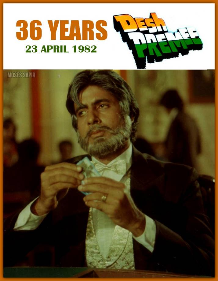 T 2782 - 'Amar Akbar Anthony' ran 25 weeks in 25 theatres in one city, Mumbai.   6 films of mine released 1982 - 'Satte pe Satta', 'Shakti', 'Bemisal', 'NamakHalal', 'Khuddar', & 'DeshPremi' .. 6 films in 1 year .. AND in 3 of these films I played a double role ! क्या दिन थे  🌹