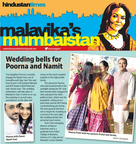 daughter Poorna engaged Namit Soni son Anuradha Vijay Soni