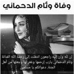 #ويام_الدحماني