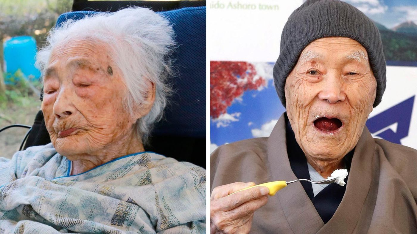 The world's oldest person has died in Japan at age 117 https://t.co/Y4aw7uYX51 https://t.co/KnDKuFJZCP