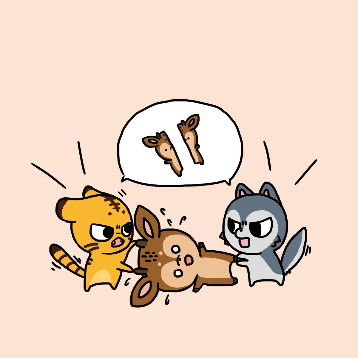 """啊!動物 on twitter: """"トラ:これは私の肉! オオカミ:違う!これは僕の"""