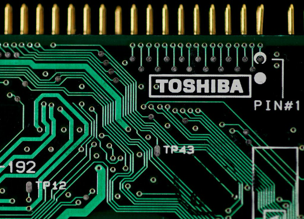 Toshiba still aiming to complete sale of memory chip unit soon https://t.co/gxV4hz5wNH