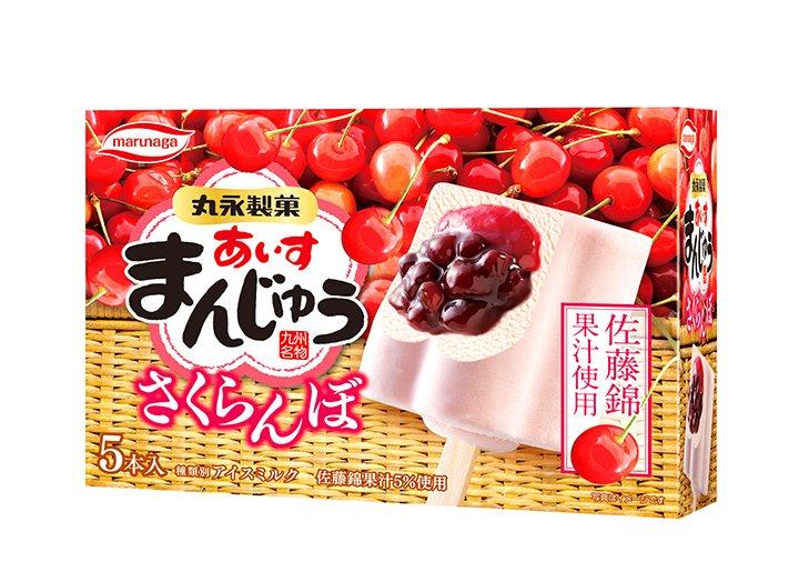 【ニュース】さくらんぼアイス×チェリーソース×小豆あんの意外な美味しさにハマっちゃう😋『あいすまんじゅう さくらんぼアイス』新発売🍦🍡🍒🍒🍒🍒🍒