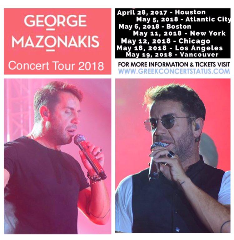 Greek Concert Status on Twitter: