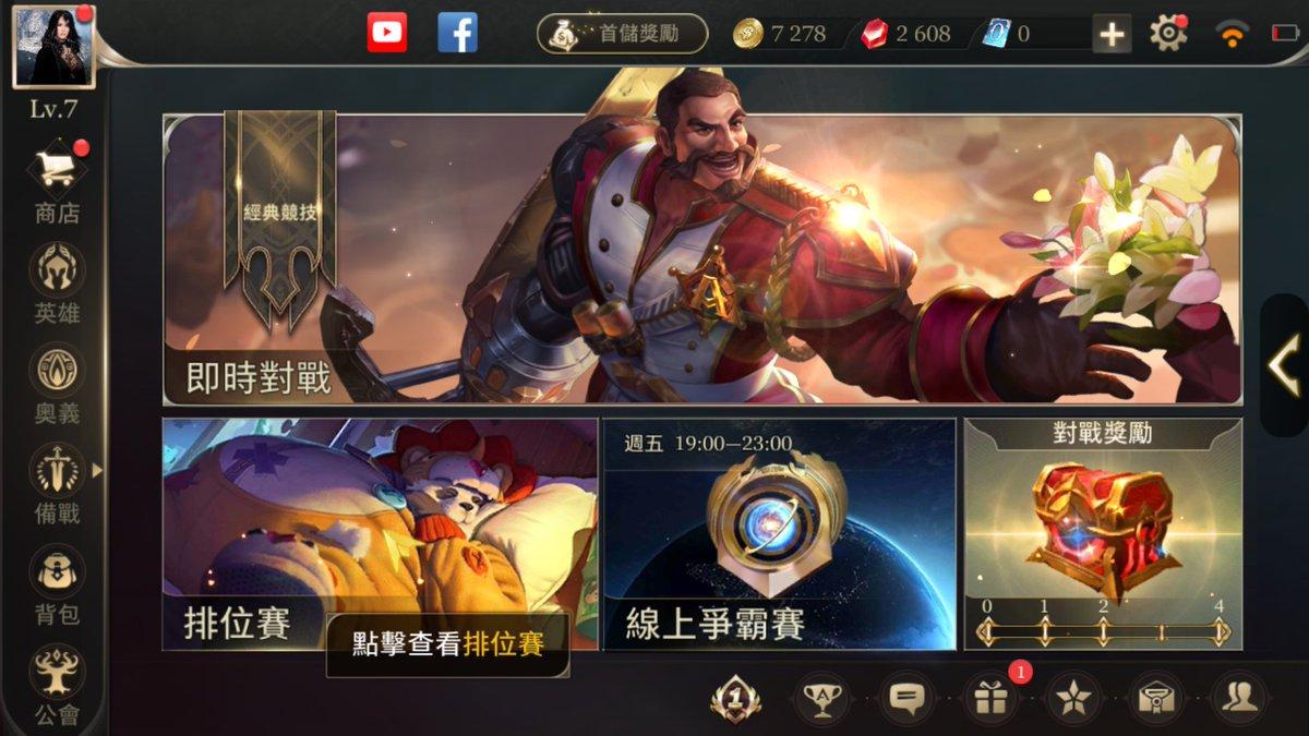 Aov Pro On Twitter New Aov Arenaofvalor Mobilegame Aovpro Hero