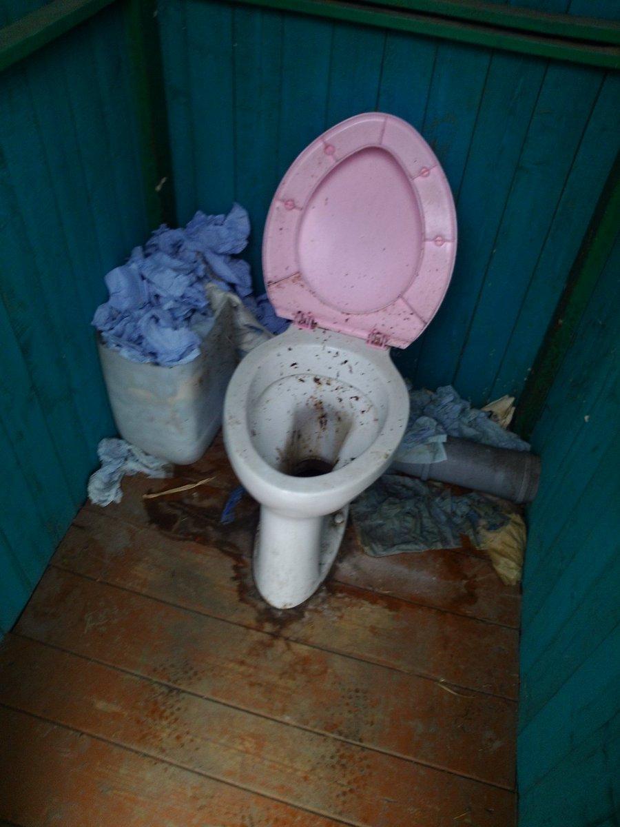 деревенские туалет видео