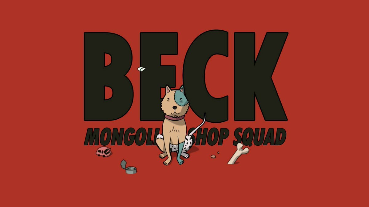 Hero Wallpaper On Twitter Beck Mongolian Chop Squad Wallpaper