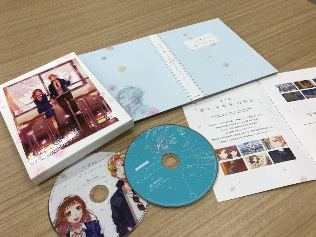 【BD&DVD情報】 4/25(水)発売のBD&DVDサンプルが...