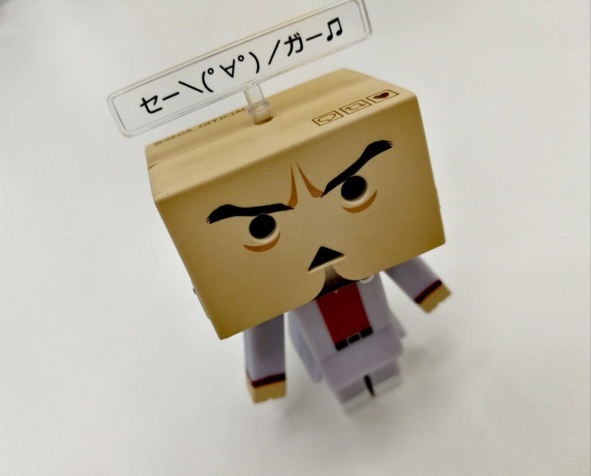 タカラトミーアーツさんによるガチャ、  「企業ツイッターアカウント × ダンボー  中の人コレクション」  のセガ版サンプルが届いたよ!