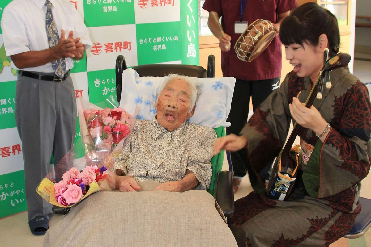 The world's oldest person died at 117. She was the last known person born in the 19th century. https://t.co/dXxL9V3Y7J