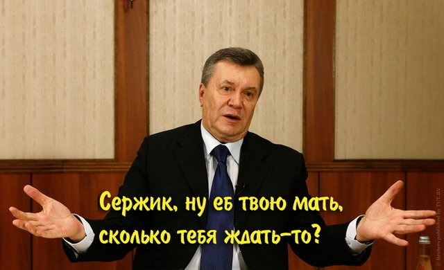 Прем'єр-міністр Вірменії Саргсян пішов у відставку - Цензор.НЕТ 3318
