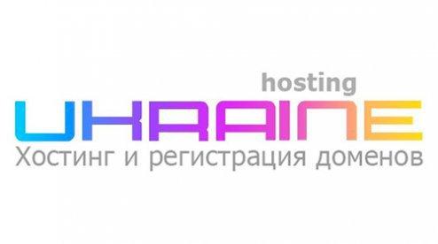 Хостинг и регистрация доменов украины купить сервер для хостинга