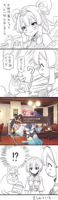 たかみ裕紀@ラブライブ!Sid SEコミカライズ2巻発売中☆ (@tkm_yuki ...