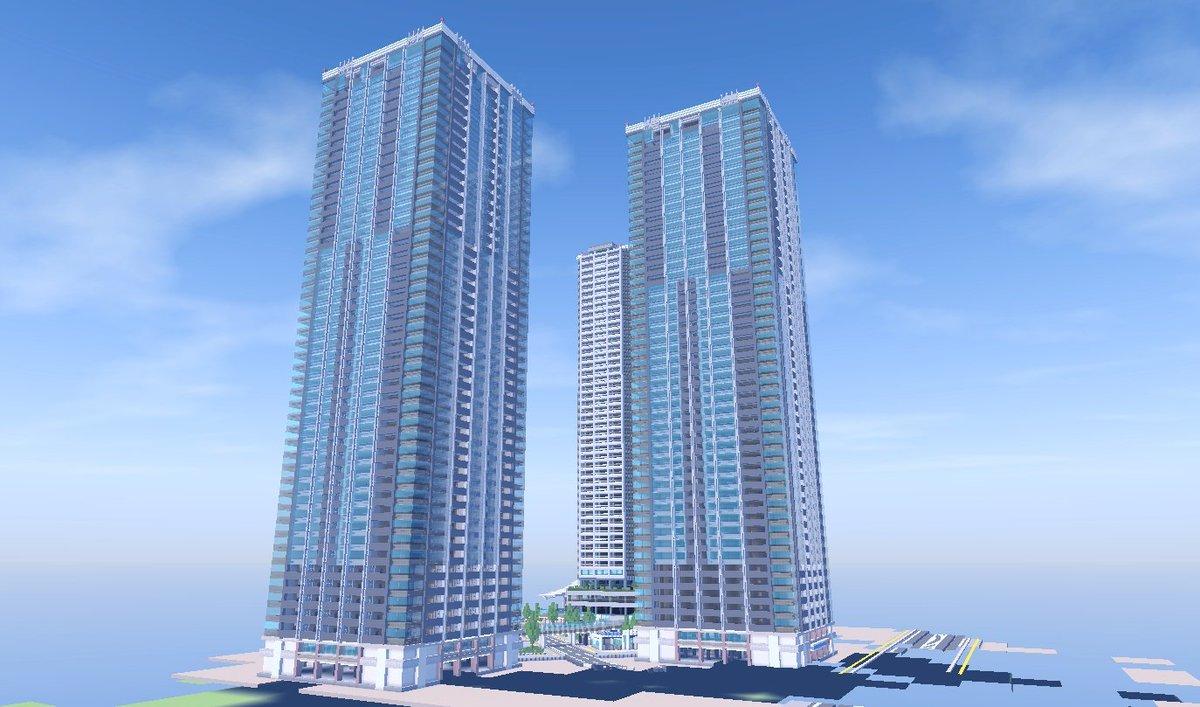 まっきぃ マイクラ建築 on twitter 48階建てのツインタワーマンション