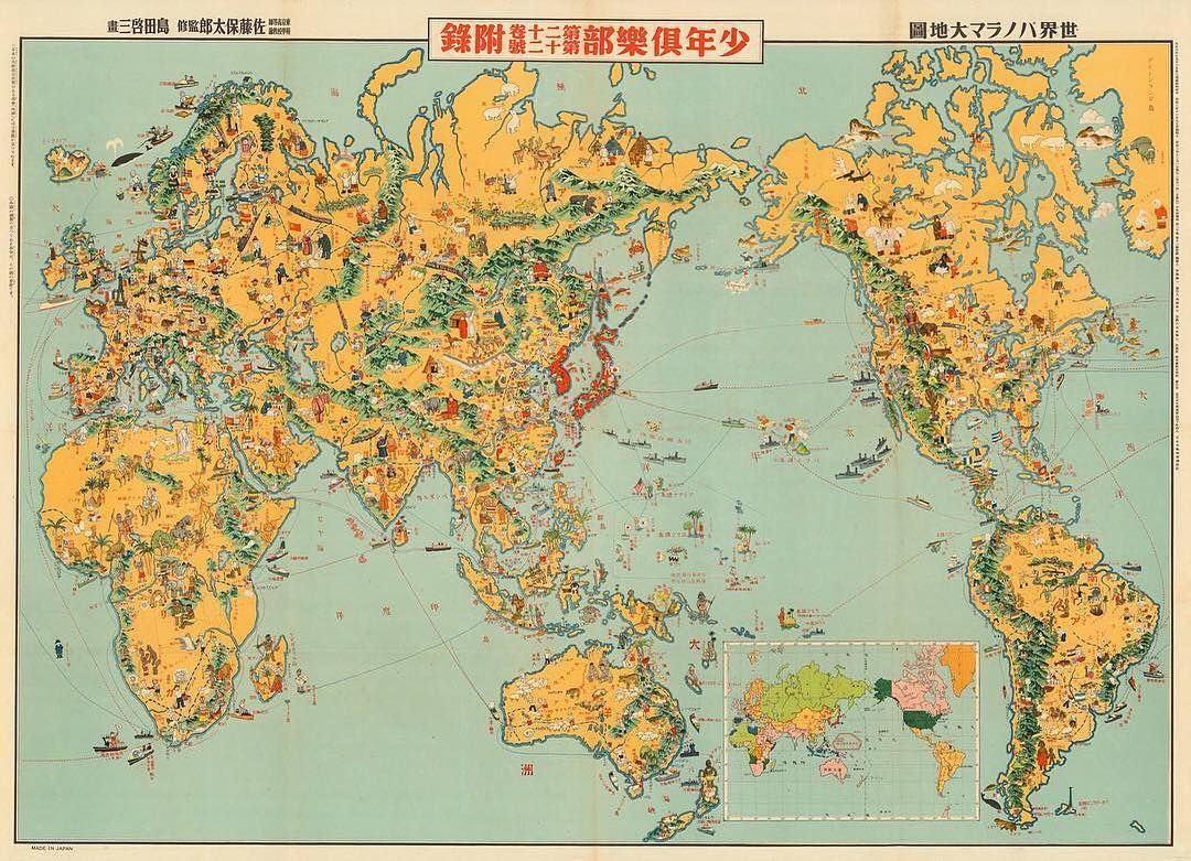 Mapscaping on twitter a highly pictorial japanese world map by topography mapping mappe carte mapa karta worldmap oldmap oldmaps globe earth planet 1933 japan japanese art perspective illustration gumiabroncs Gallery