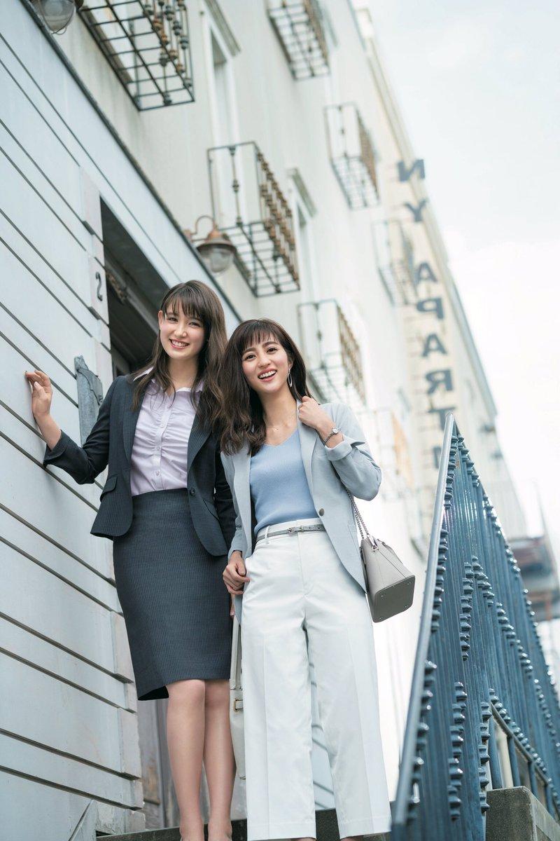 堀田茜とトラウデン直美