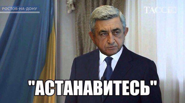 Прем'єр-міністр Вірменії Саргсян пішов у відставку - Цензор.НЕТ 7704