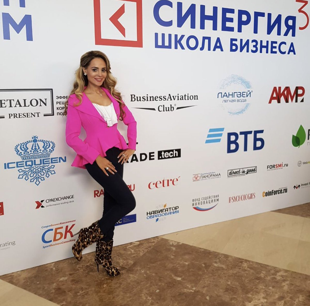 Anna Kalashnikova  - SYNERGY INSI twitter @anna_kalash synergy,synergyinsight,forum