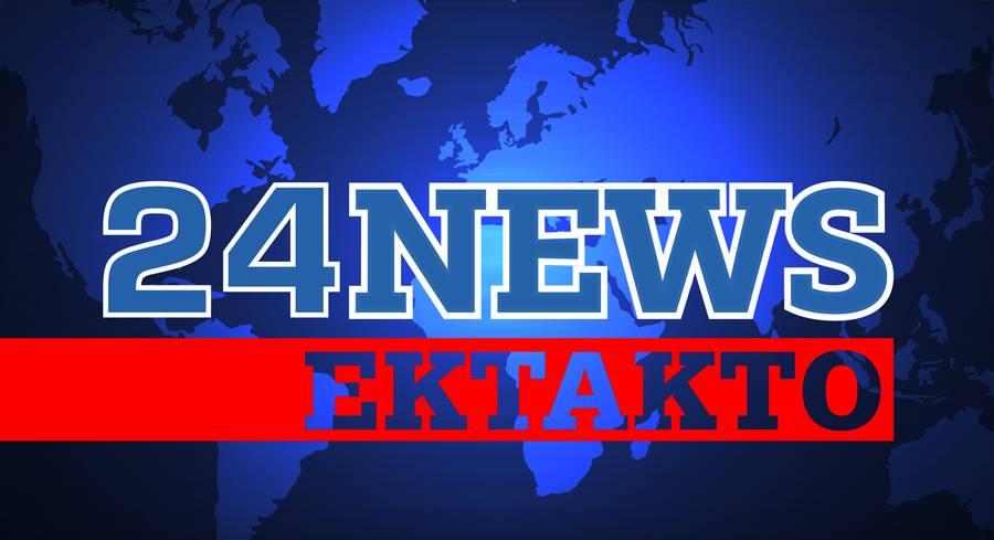 24newscy On Twitter Ektakto Seismos Tarakoynhse Thn Larnaka