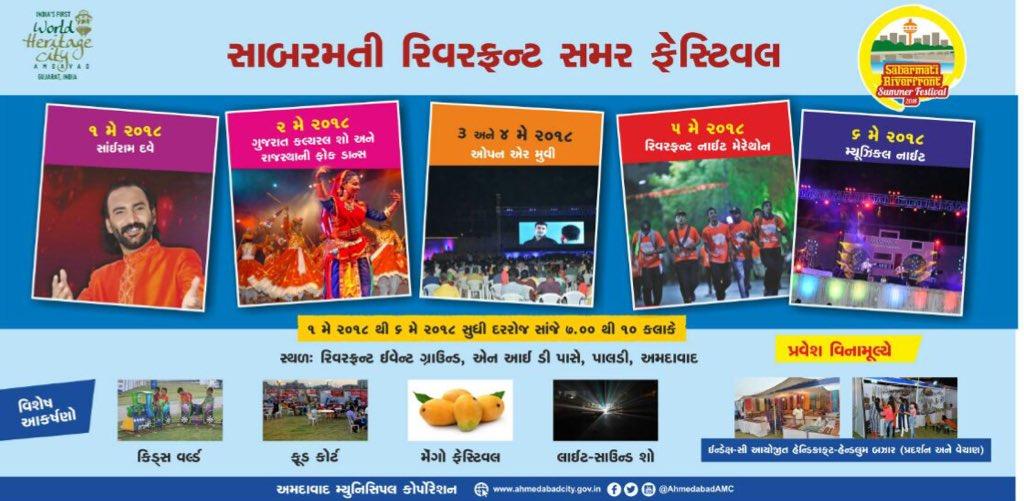 AMC to organize Sabarmati Riverfront Summer Festival 2018