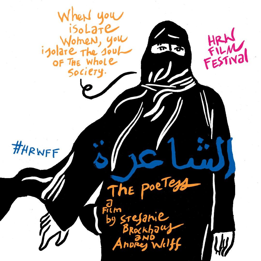 Human Rights Watch Canada On Twitter Saudi Poetess Hissa